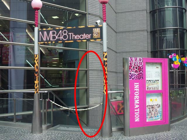 NMB48劇場公演のチケット購入手...