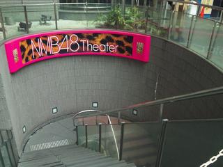 NMB48螺旋階段